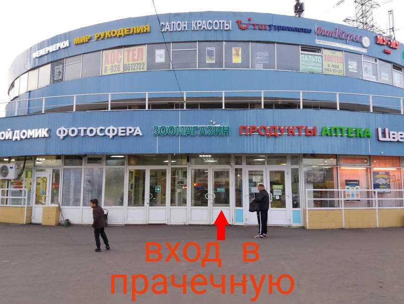 balaklavskij prospekt 7 marshrut 1 - г. Москва, Балаклавский проспект, д.7 (ТЦ Альянс)