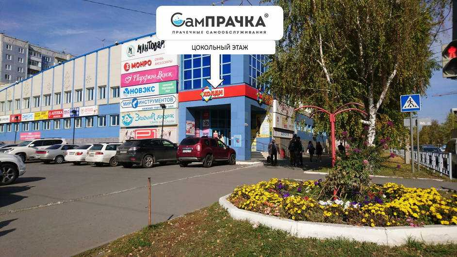 barnaul shumakova 46 marshrut 3 - г. Барнаул, ул. Шумакова, д. 46