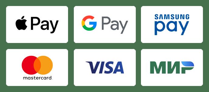 Секция | Новый терминал оплаты